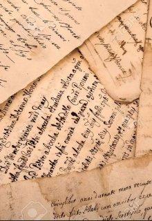 """Книга. """"Дневник одного призрака"""" читать онлайн"""