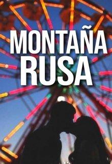 """Libro. """"Montaña Rusa. """" Leer online"""