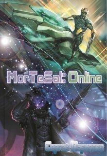 """Книга. """"Mortesal: Online"""" читать онлайн"""