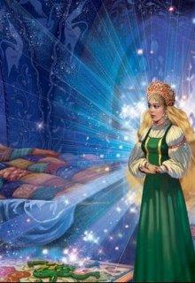 """Книга. """"Сказка о царе, о его вещем сне, о любви и о судьбе"""" читать онлайн"""