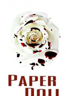 "Libro. ""Paper Doll"" Leer online"