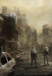 """Книга. """"Другой мир: Земля мертвецов."""" читать онлайн"""