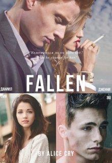 """Книга. """"Fallen"""" читать онлайн"""