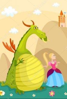 """Книга. """"О драконье-рыцарском"""" читать онлайн"""