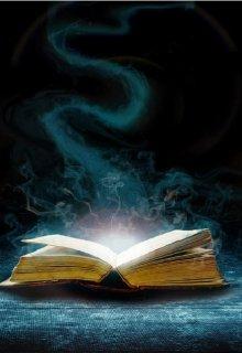 """Книга. """"Книга Бури"""" читать онлайн"""