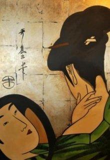 """Libro. """"El espejo chino"""" Leer online"""