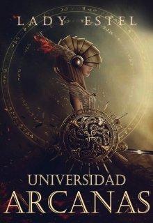 """Libro. """"Universidad Arcanas"""" Leer online"""