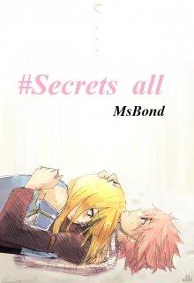 """Книга. """"#secrets_all"""" читать онлайн"""