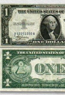 "Книга. ""Два доллара"" читать онлайн"