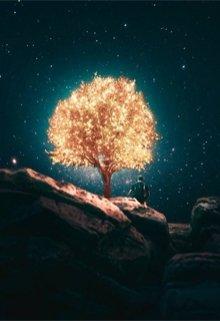 """Книга. """"Дерево с тысячью свечей"""" читать онлайн"""