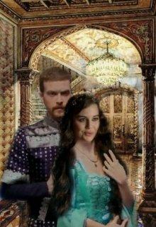 """Книга. """"Души моей Султан"""" читать онлайн"""