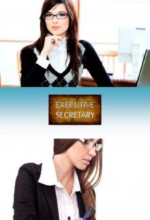 """Libro. """"Secretaria"""" Leer online"""