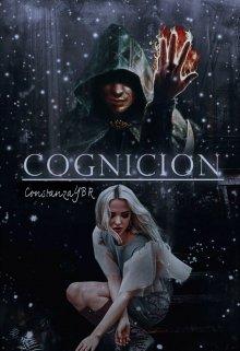 """Libro. """"Cognición """" Leer online"""