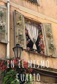 """Libro. """"En El Mismo Cuarto"""" Leer online"""