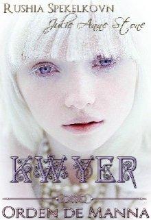 "Libro. ""Kwyer"" Leer online"