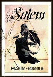 """Книга. """"Salem """" читать онлайн"""