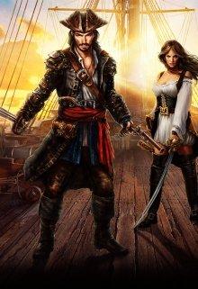 """Книга. """"Пиратская песня """" читать онлайн"""