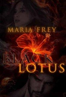 "Книга. ""Black Lotus"" читать онлайн"