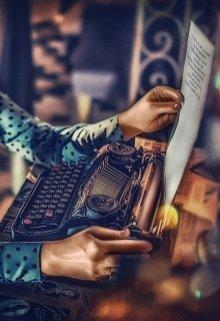 """Книга. """"Петя и хищные яблоки"""" читать онлайн"""