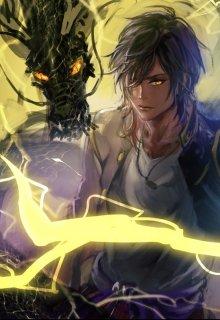 """Книга. """"Попаданец или Лорд над Мраком."""" читать онлайн"""
