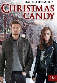 "Книга. ""Christmas Candy"" читать онлайн"