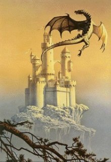 """Книга. """"Драконы"""" читать онлайн"""