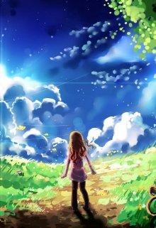"Книга. ""Прогулка по облакам"" читать онлайн"