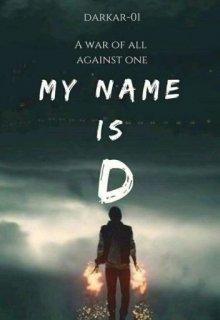 "Libro. ""Mi Nombre Es D."" Leer online"