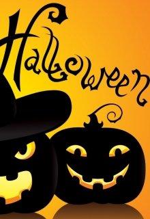 "Книга. ""Halloween"" читать онлайн"