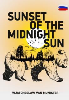 "Книга. ""Закат полуночного солнца"" читать онлайн"