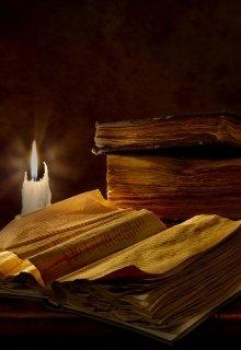 """Книга. """"Страх."""" читать онлайн"""