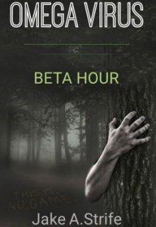 "Book. ""Omega Virus: Beta Hour (book 1)"" read online"