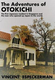 "Book. ""The Adventures of Otokichi"" read online"