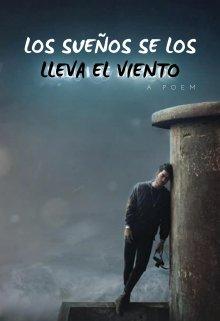 """Libro. """"Los SueÑos Se Los Lleva El Viento ©"""" Leer online"""