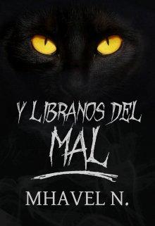 """Libro. """"Y líbranos del mal"""" Leer online"""