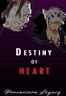 "Libro. ""Destiny of Heart 