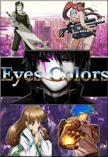 """Libro. """"Eyes Colors (tomo 1)"""" Leer online"""