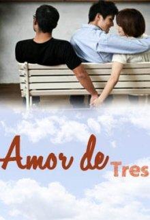 """Libro. """"Amor de tres"""" Leer online"""