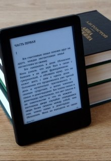 """Книга. """"Будущее"""" читать онлайн"""