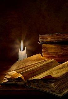 """Книга. """"Понимание меняет картину мира"""" читать онлайн"""