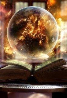 """Книга. """"Мир Карика. Возвращение Кота"""" читать онлайн"""