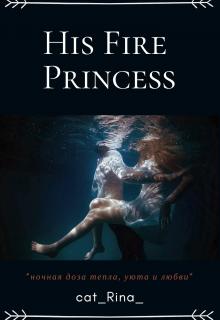 """Книга. """"Его Огненная Принцесса"""" читать онлайн"""