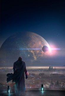 """Книга. """"За грань Галактики. Книга первая: Поиск Навигатора"""" читать онлайн"""
