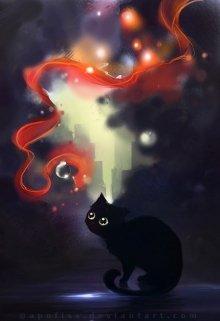 "Книга. ""2. Кошка и Лис"" читать онлайн"