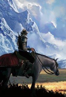 """Книга. """"Золотая гвардия императора часть 1, 2"""" читать онлайн"""