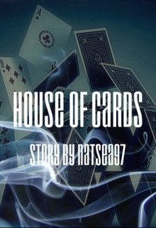 "Книга. ""House Of Cards"" читать онлайн"