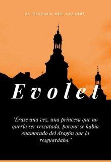 """Libro. """"Evolet"""" Leer online"""