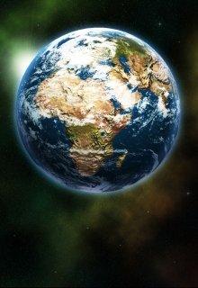 """Книга. """"Земля в иллюминаторе """" читать онлайн"""