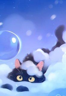 """Книга. """"4. Кошка и зимние забавы"""" читать онлайн"""