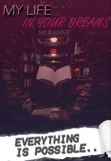"Libro. ""My Life In Your Dreams"" Leer online"